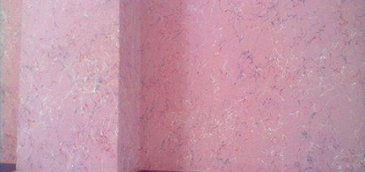 رنگ مولتی کالر - رنگ آمیزی دیوار با مولتی کالر