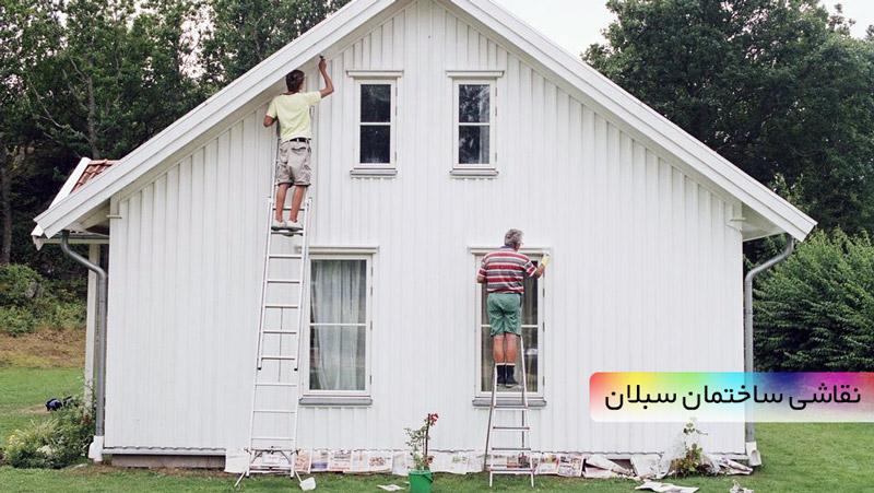نقاشی نما ساختمان